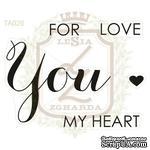 Набор акриловых штампов Lesia Zgharda TA026 FOR YOU MY HEART, 5 штук - ScrapUA.com