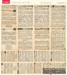 Лист с картинками от Тамары Старцевой - №36, 20,4х21,5 см, 16 шт. - ScrapUA.com