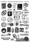Лист прозрачных наклеек от Тамары Старцевой-№1 (почтовые элементы) - ScrapUA.com