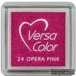 Пигментные чернила Tsukineko - VersaColor Small Pads - Opera Pink - ScrapUA.com