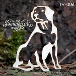 Чипборд от Вензелик - Собака, размер: 45*61 мм - ScrapUA.com