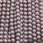 "Бусины ""жемчуг"" на нити, 140 бусин, диаметр 6 мм - ScrapUA.com"