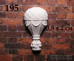 Гипсовое украшение от Е.В.A - Воздушный шар, 3,8х2 см - ScrapUA.com