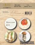 """Набор фишек для скрапбукинга от EcoPaper -  """"Осенний лес"""",  4 шт - ScrapUA.com"""
