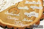 """Ножи для вырубки """"Надписи для женщин"""" от AgiArt - ScrapUA.com"""