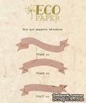 """Нож для вырубки от EcoPaper """"Флажки"""" - ScrapUA.com"""