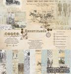 """Набор бумаги """"Джентльмен"""" от Craft Paper, 30x30см - ScrapUA.com"""