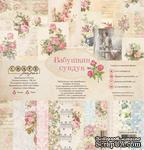 "Набор бумаги ""Бабушкин сундук"" от Craft Paper, 30x30см - ScrapUA.com"
