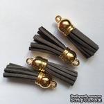 Подвеска - Кисточка из замши с золотым наконечником, 35х10 мм, цвет серый - ScrapUA.com