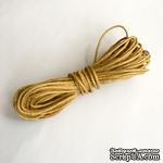 Вощеный шнур, 1,2мм, цвет ольха,  5 метров - ScrapUA.com
