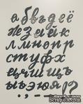 """Нож для вырубки от ScrapUA  """"Русский алфавит"""", 39 дет., русский язык - ScrapUA.com"""