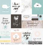 """Лист бумаги для скрапбукинга от Polkadot - """"Карточки"""" из коллекции """"В облаках"""" - ScrapUA.com"""