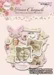 Набор высечек для скрапбукинга 50шт от Scrapmir - Наша Свадьба, в наборе 50 шт. - ScrapUA.com