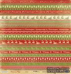 Лист односторонней бумаги от Scrapmir - Декор - Christmas Night, 30x30см - ScrapUA.com