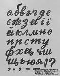 """Нож для вырубки от ScrapUA  """"Украинский алфавит"""", 39 дет., украинский язык - ScrapUA.com"""