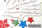 """Высечки от Евгения Курдибановская ТМ -  """"С Новым Годом"""", 10 шт - ScrapUA.com"""