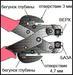 Установщик люверсов Crop-A-Dile Eyelet & Snap Punch Teal, голубой, 70907-7 - ScrapUA.com