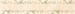 Двусторонний лист с картинками от Galeria Papieru, 5х30.5см,  1 шт., Cukierek C2 - ScrapUA.com