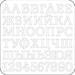 Набор вырубок с чипборда №1 от ScrapBerry's - Курортный Роман, алфавит, 10x10см - ScrapUA.com