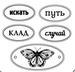 Деревянные фишки с гравировкой №2 от ScrapBerry's - Лавка Древностей - ScrapUA.com