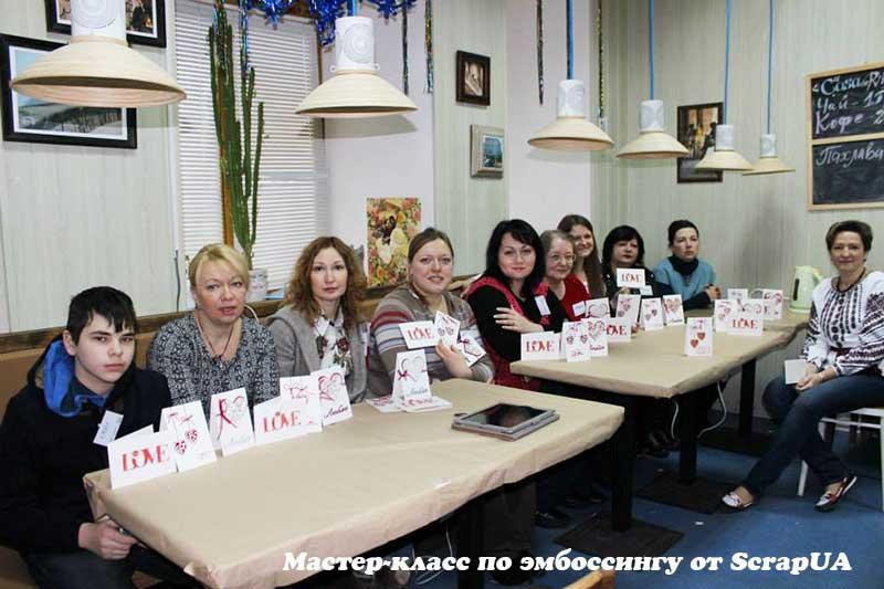 Фото с мастер-класса по эмбоссингу от магазина ScrapUA