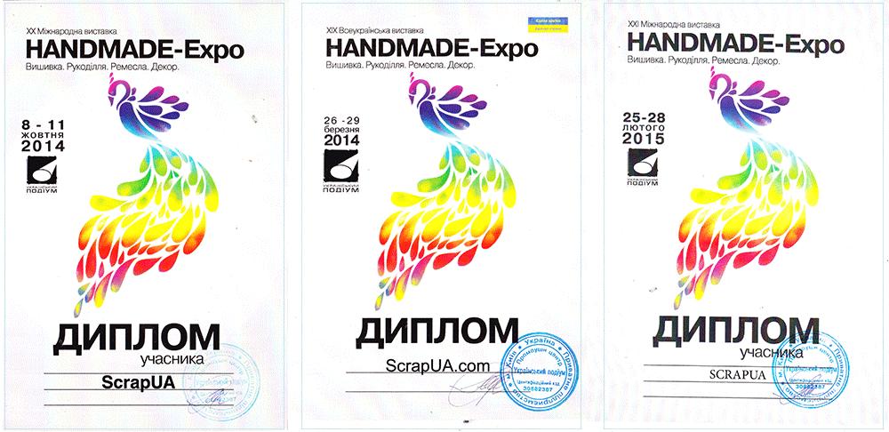 Фото сертификатов участия ScrapUA в выставках HANDMADE-Expo